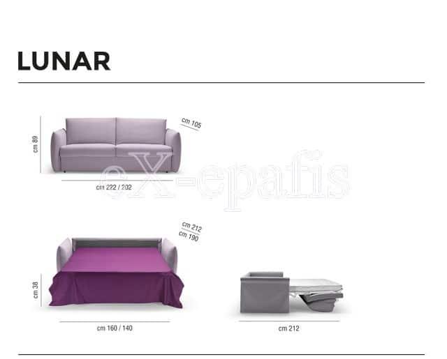 καναπές κρεβάτι lunar noctis διαστάσεις