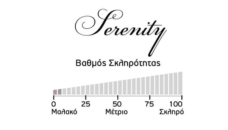 στρώμα-serenity-linea-strom-7