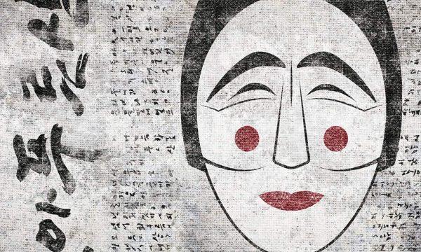 wallpaper korean drama 117 travelling mind (2)