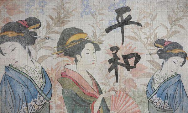 wallpaper takayama 73 travelling mind (2)